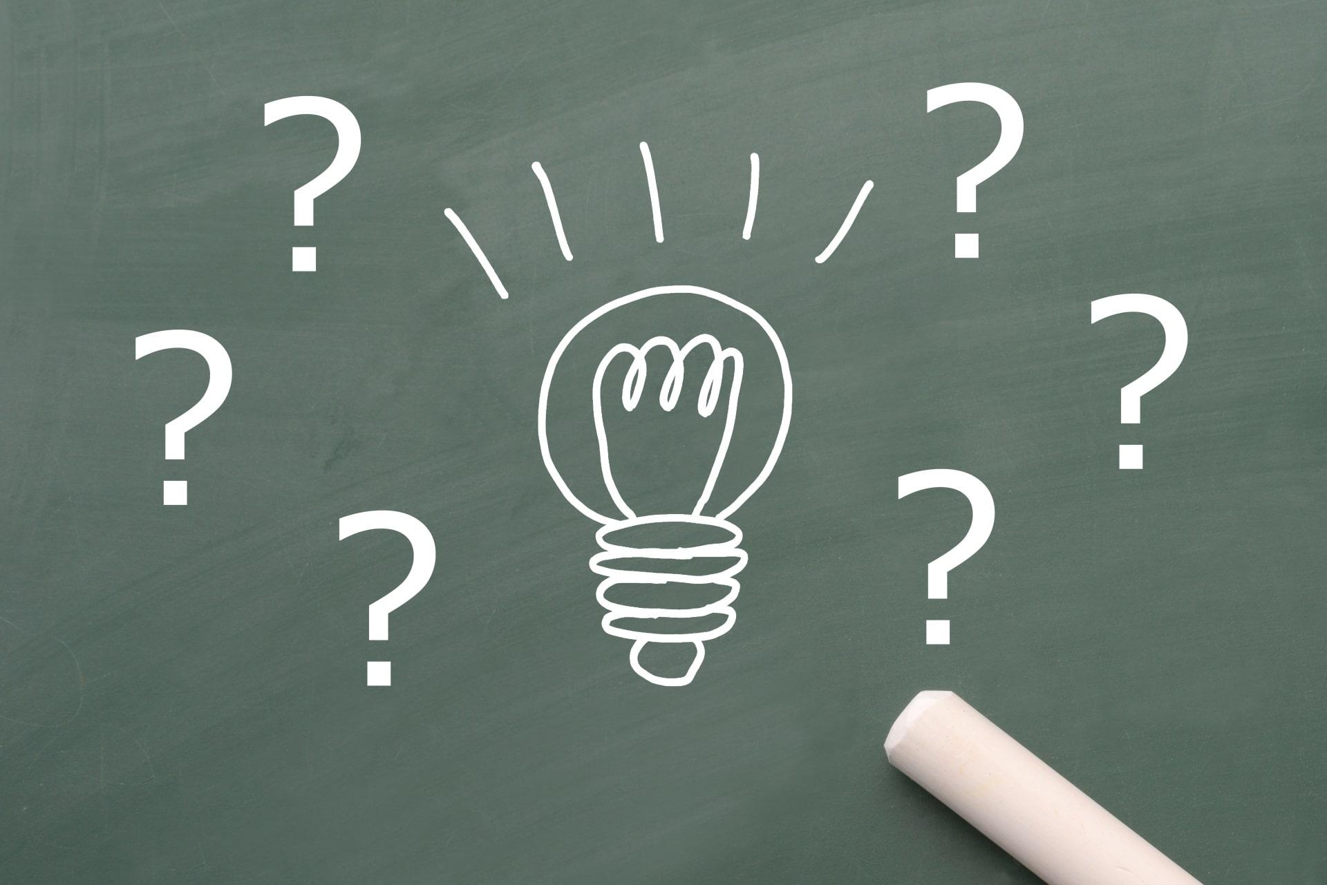 電球と疑問符